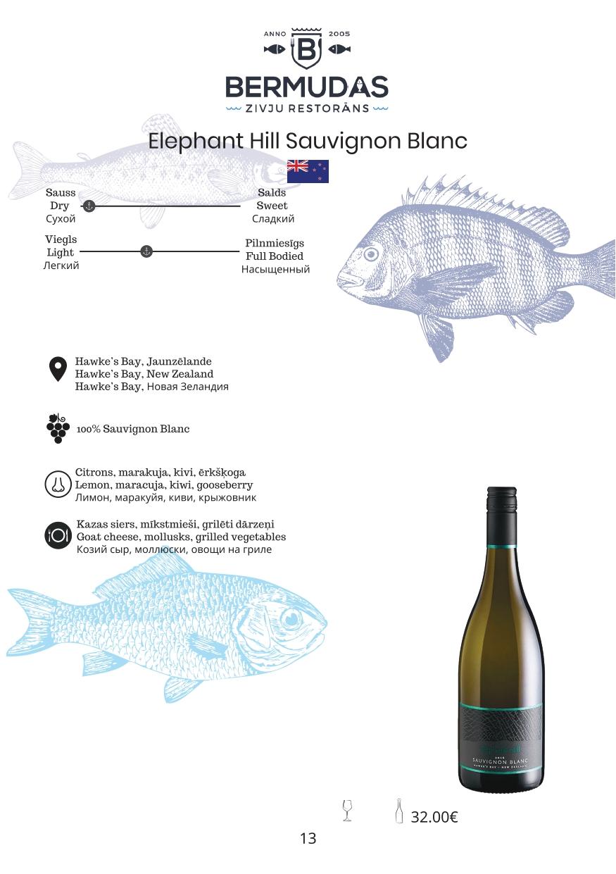 Bermudas_wine_menu_31.03_page-0015